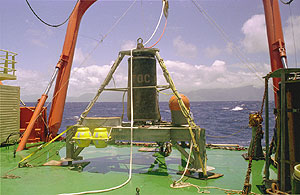 Photo of sound source being deployed